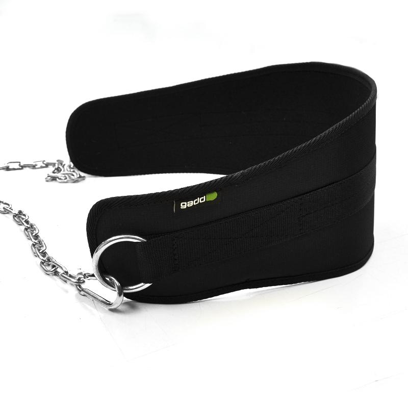 Ergonomic Gym Dip Belt